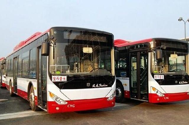 1月10日至2月10日太原803路和805路调整线路