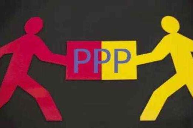 山西全面放开养老服务市场 PPP模式或将常态化