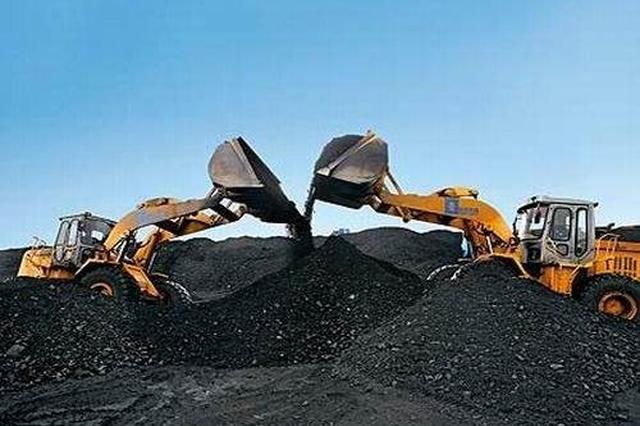 山西:煤炭交易费、焦炭交易手续费继续减半收取