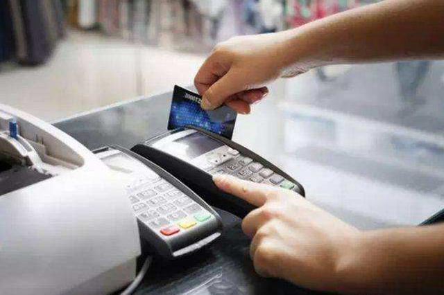 如何预防信用卡被盗刷?用卡时有五点要注意
