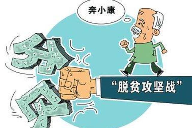 """山西35县入""""十三五""""国家光伏扶贫项目"""