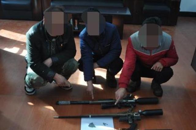 4名男子在山西持枪非法狩猎被抓