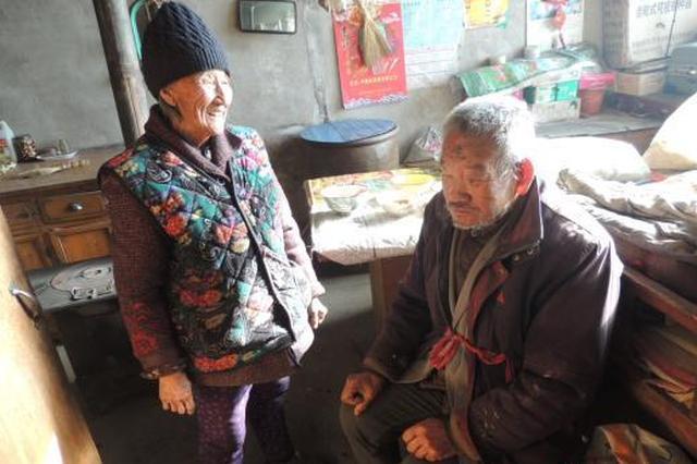 山西隰县87岁老人照顾智障弟弟63年 曾为其两次离婚