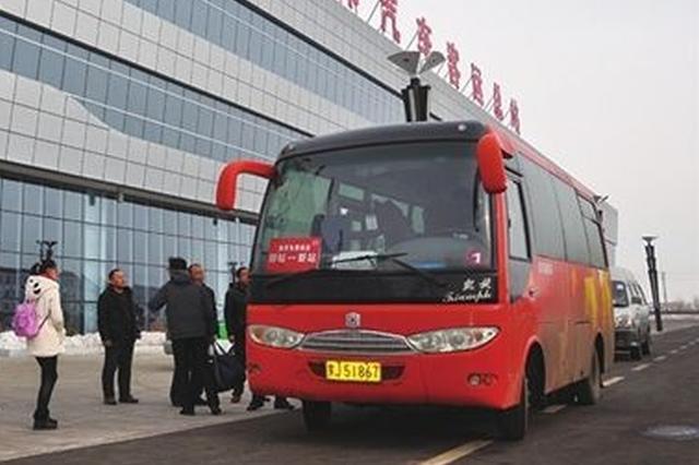 太原客运东南站预计明年底建成 位于南站东广场附近