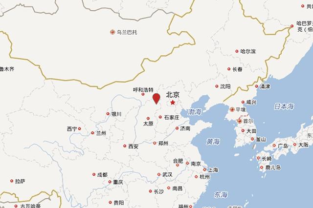 1月31日7时5分山西大同市大同县发生3.0级地震