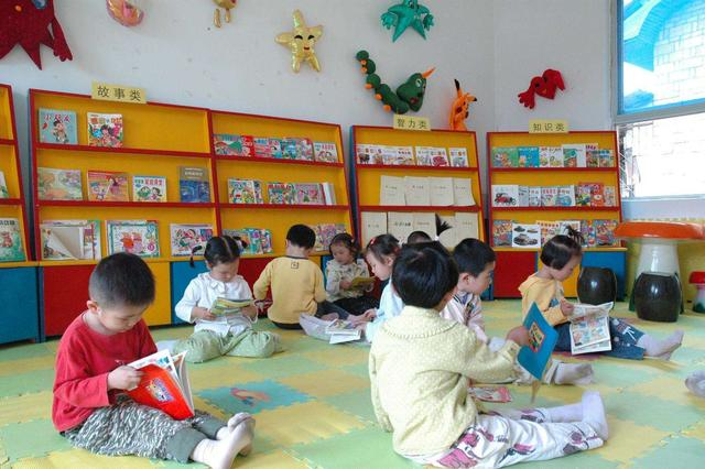 关改玉委员:加强幼儿教育市场监管
