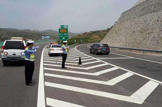 山西调整高速公安交警管辖范围 报警电话公布