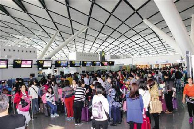 检疫部门提醒:春节出境游 三大类物品禁止携带