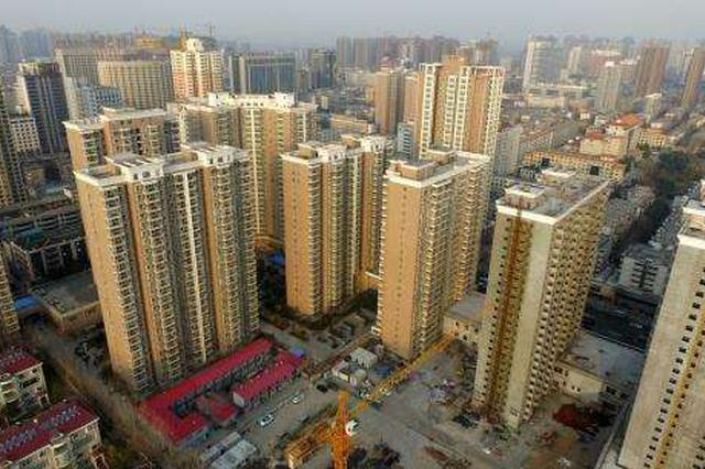 山西:商品房待售面积减少逾500万平方米