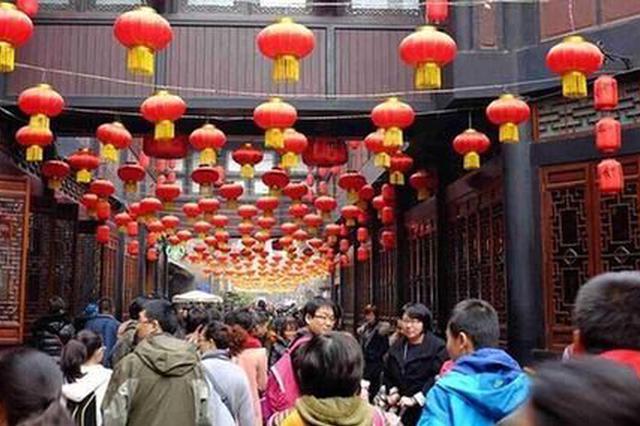 """出国首选""""新马泰"""" 春节期间七成多山西人要出游"""