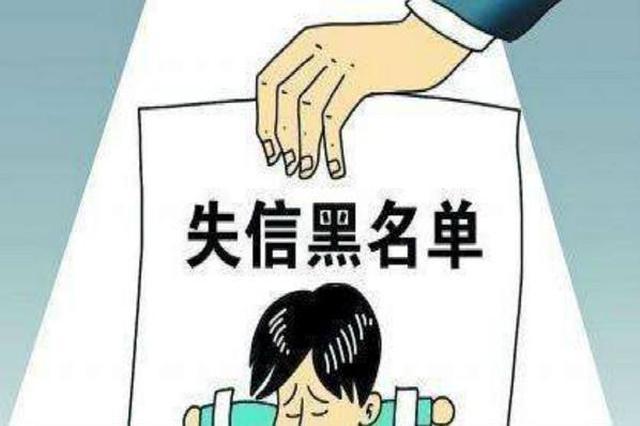 """太原622名""""老赖""""将被采取强制措施"""