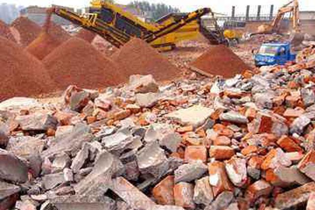 山西:原则上不再新设建筑垃圾填埋场