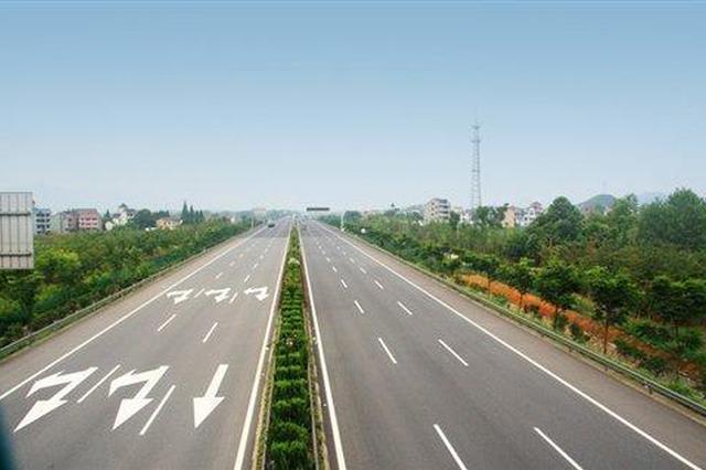 春节期间山西公路和绿色通道减免通行费1.94亿元