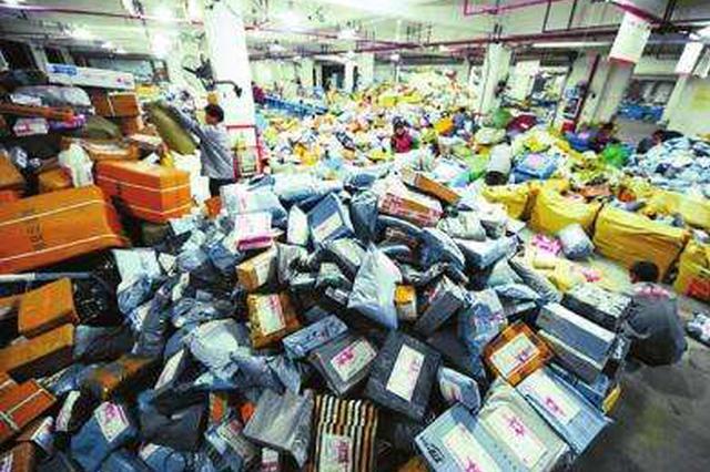 太原:快递业陆续结束春节模式 恢复正常收派件业务