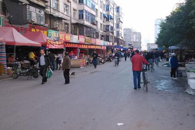 太原康乐街10日起封闭施工 工程8月30日结束