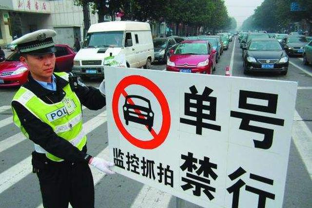 3月7日至31日 阳泉市区实施机动车单双号限行