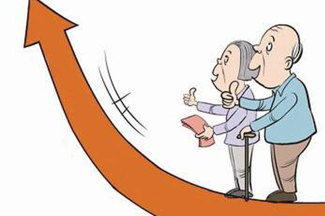 每人每月增加20元 太原万柏林提高居民基础养老金