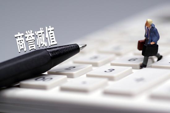 聚焦药企核查风暴④:华润三九销售费用五年增40亿