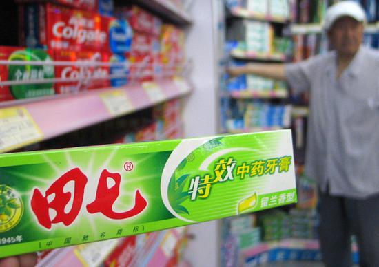 田七商标及母公司梧州园区将被拍卖 起拍价为1.6亿