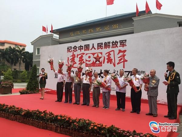 """铭记历史""""东纵讲堂""""在深圳坪山正式挂牌成立"""