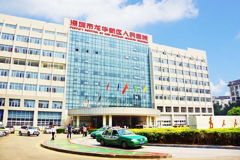 """两大基层医疗集团正式挂牌 龙华医改""""2+1""""迈出大步"""