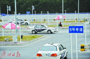 深圳本月启用5个科目三考场 学生哥73天拿驾照