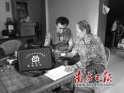 以创新破题 深圳就公共服务提出明确的4年目标