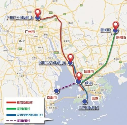 前海城轨开工 前海未来1小时直达穗惠