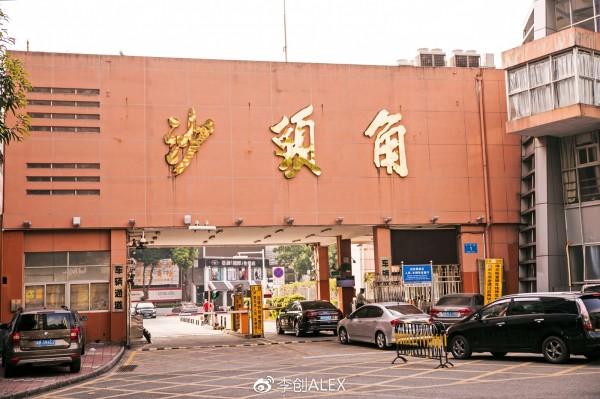"""深圳的沙头角隐藏了一个特区中的""""特区"""""""