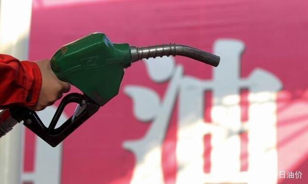 油价迎最大降幅 一箱油可省15元