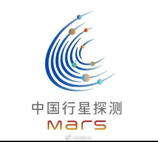 """定了 中国首次火星探测任务命名""""天问一号"""""""