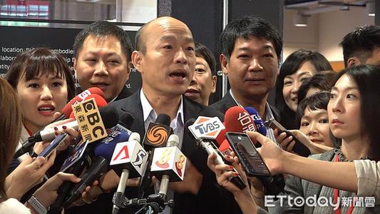 高雄市长将率团访问深圳等地 国台办:欢迎
