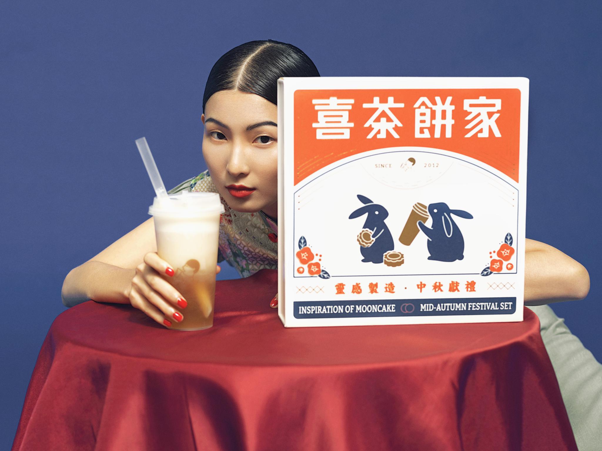 喜茶饼家推陈出新 东方唯美系月饼等您来