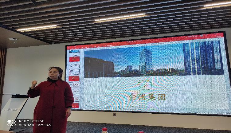 签约率100% 深圳金猪集团生猪经纪人招商会举行