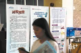 深圳前四月新增减税降费超88亿元