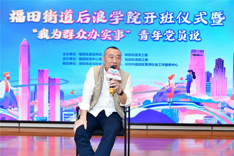 郭智胜书记发言
