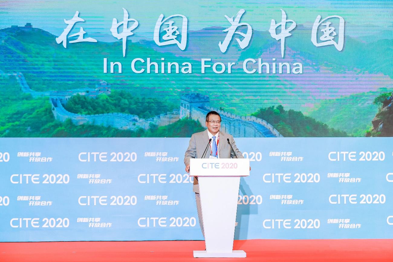戴尔科技集团参加第八届中国电子信息博览会