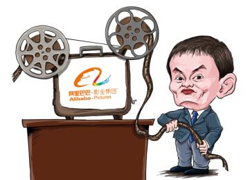 阿里影业亏损收窄近10亿元 内容策略进入调整期