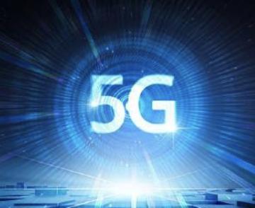 深圳争取年底前实现5G全覆盖