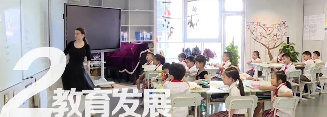 2019·深圳民生故事②新增公办中小学位5万个 大大缓解上学难问题