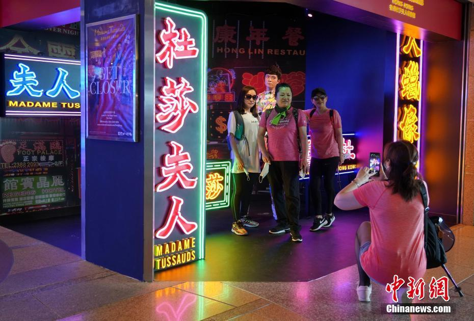疫情缓解 香港杜莎夫人蜡像馆重新营业