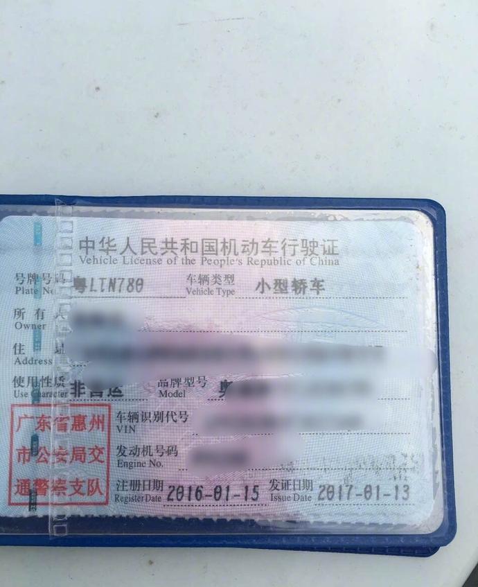淮安62岁男子无证驾驶40余年 称自己艺高人胆大