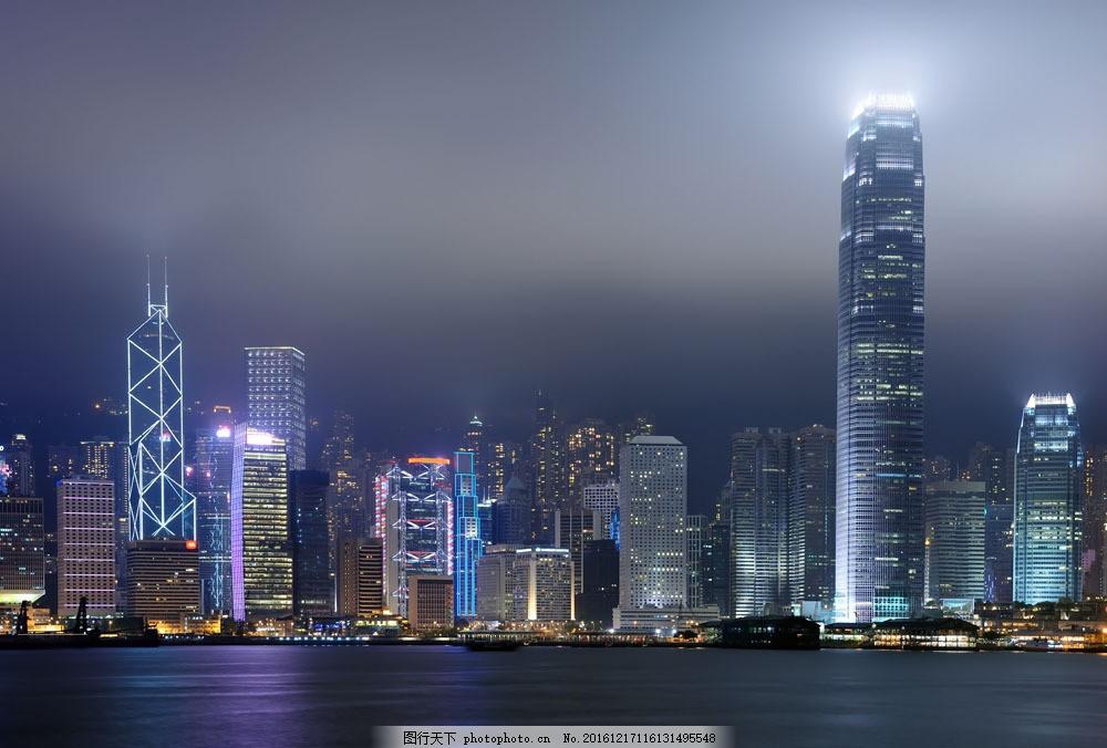 """中央政府支?#31378;?#28207;依法禁止""""香港民族党""""运作"""