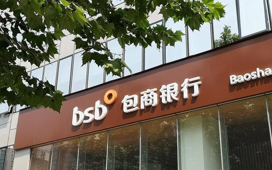 央行:接管包商银行完全是个案 目前无接管其他机构打算