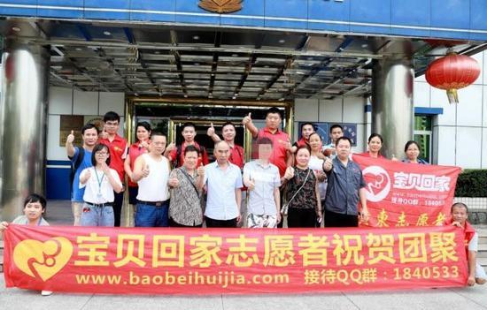 ▲ 王强(前排站立者右三)家人和深圳宝贝回家志愿者合影。