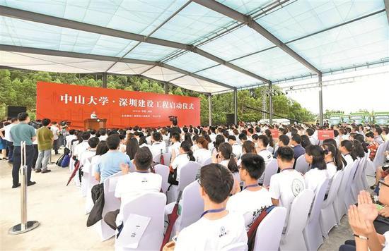 昨日,中山大学·深圳建设工程启动仪式举行。深圳特区报记者 何龙 摄