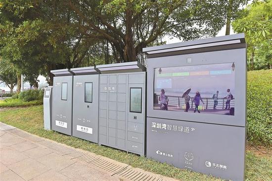 深圳湾智慧绿道装置。