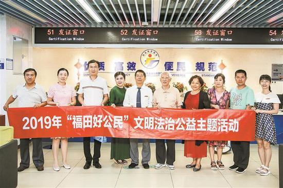 http://www.szminfu.com/shenzhenlvyou/22083.html