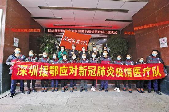 ▲2月9日,深圳援助湖北医疗队一行13人出发前往湖北抗疫一线。
