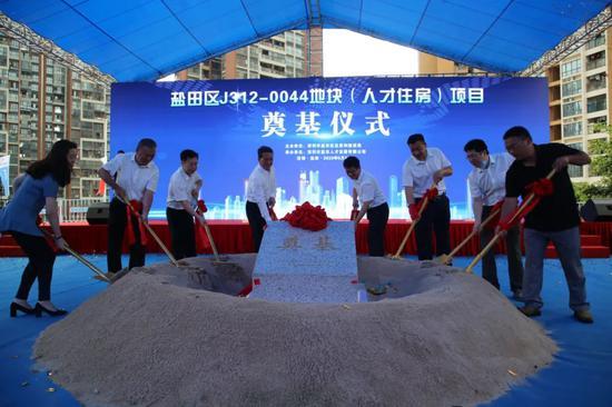 盐田区首个可售型人才住房项目开工奠基。